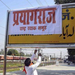 Inde: Le gouvernement approuve le changement de nom de 25 places au cours de la dernière année | Inde Nouvelles