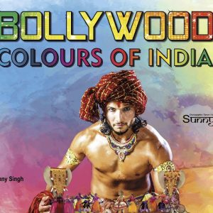 VIDEO – Bollywood, couleurs de l'Inde
