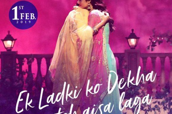 Le premier film d'amour lesbien qui révolutionne Bollywood