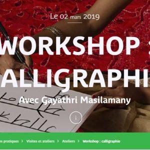 MUSÉE QUAI BRANLY – 2 ET 3 MARS 2019 – WEEK END INDE – WORKSHOP : CALLIGRAPHIE