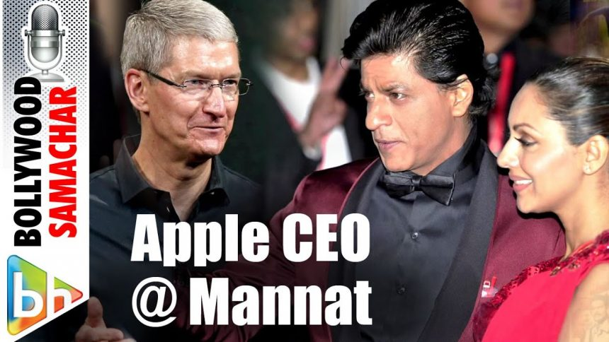 Apple va bientôt révéler l'emplacement (symbolique) du premier Apple Store indien